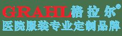 贵州格拉尔医护服装定制